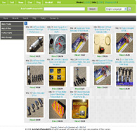 AutoParts Wholesale USA Store